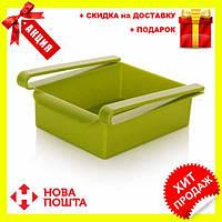 Дополнительный подвесной контейнер для холодильника и дома Refrigerator Multifunctional Storage Box Зеленый, фото 1