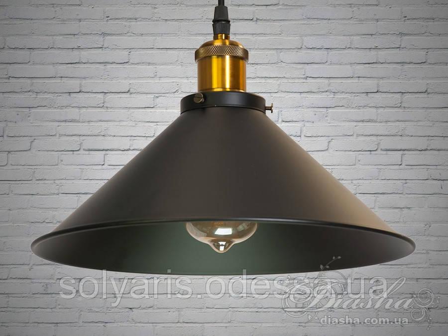 Люстра-подвес светильник в стиле Loft 5586-260BK (26см)