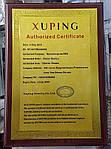 Бижутерия оптом RRR - авторизированная точка продаж ювелирной бижутерии Xuping Jewelry!