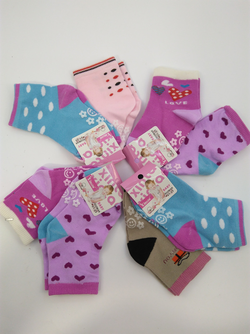 Детские носки Xintao 18-20 размер обуви
