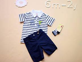 Детское поло для мальчика BRUMS Италия 132BDEA002