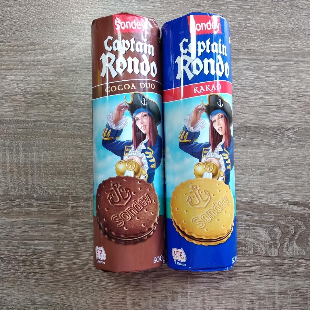 Печиво Sondey Captain Rondo 500 гр.