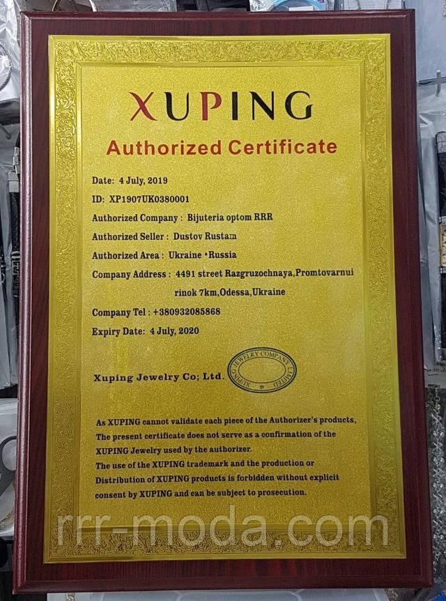 Ювелирная бижутерия оптом! Сертификат Xuping Jewelry. Позолоченные украшения оптом в оригинале.