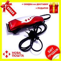 Профессиональная машинка - триммер для стрижки волос Gemei GM-1015 4 в 1 красная