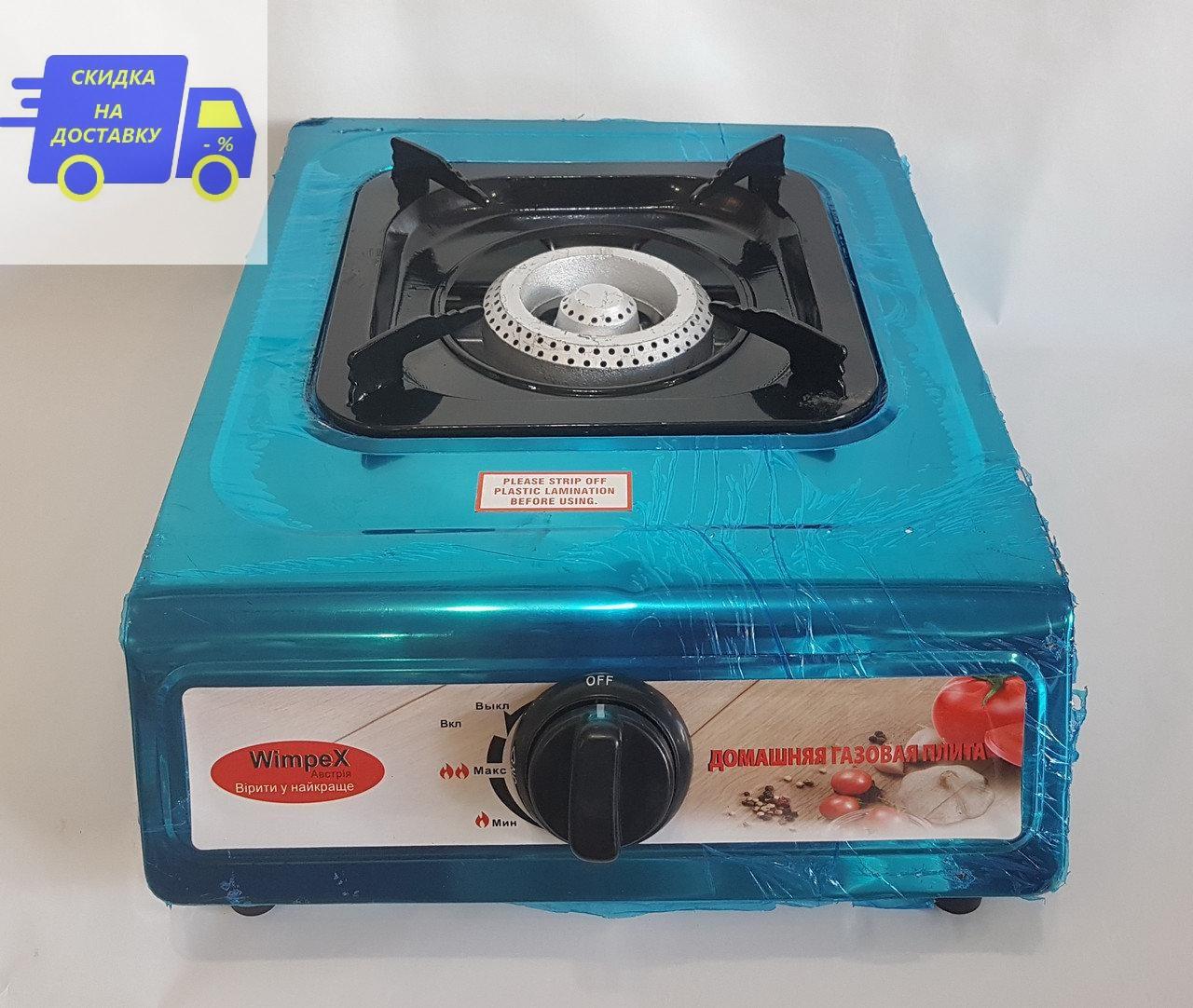 Газовая плита таганок Wimpex WX 1101 на 1 конфорку  с автоматическим поджогом