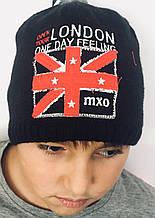 Детская шапка для мальчика MaxiMo Германия 53573-729300 Черный