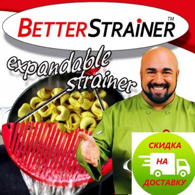 Универсальный друшлаг - накладка для слива воды BETTER STRAINER | сито | ситечко