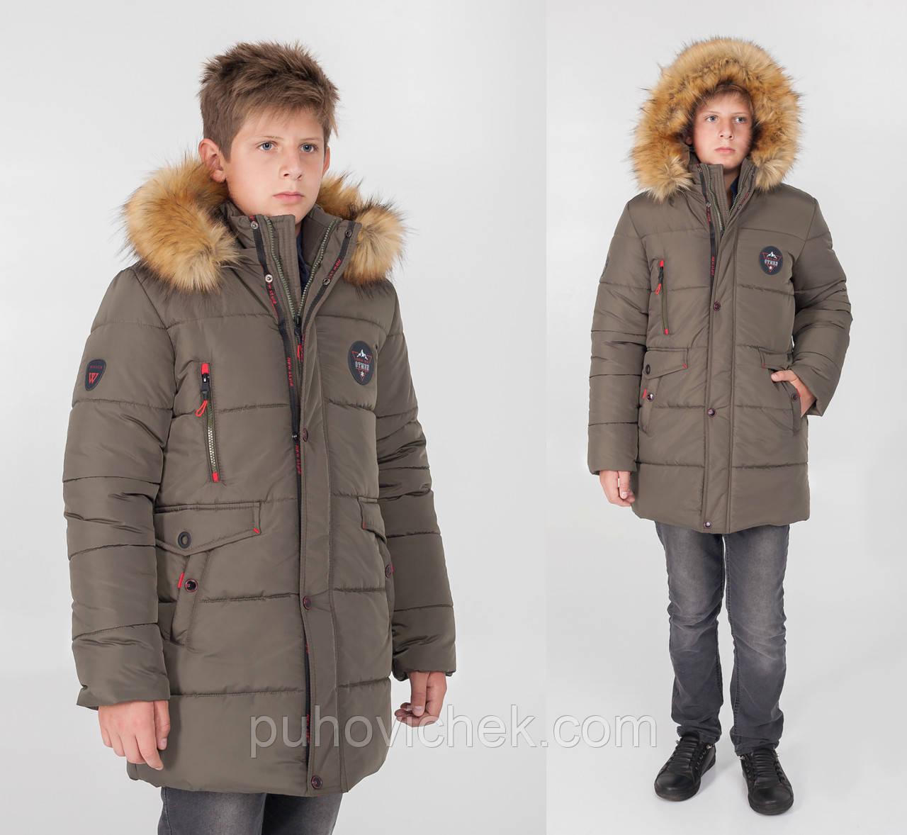 Теплый пуховик для мальчика зимний с мехом интернет магазин