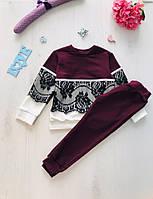Детский костюм Кружево на рост 86-128 см
