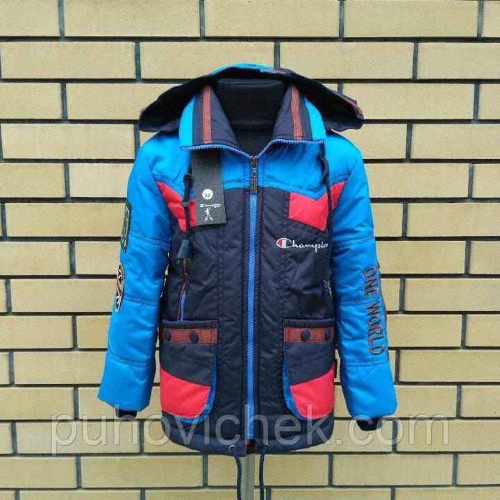 Детская куртка для мальчика осень весна