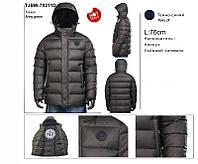 Куртка мужская зимняя TIGER FORCE Артикул: TJBW-70311-15 цвет синий матовый