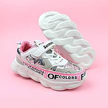 Кроссовки для девочки пайетки розовые тм Violeta  размер 34, фото 3