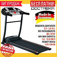 Электрическая Беговая Дорожка (до 110 кг) Для Дома HRS T190
