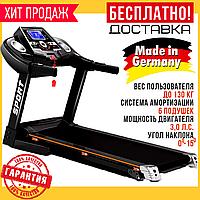 Электрическая Беговая Дорожка (до 130 кг) Для Дома HRS T280