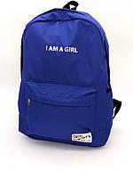Рюкзак женский городской Kaila Girl синий