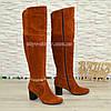 Ботфорты   замшевые на устойчивом каблуке, декорированы цепью. Рыжий цвет., фото 7