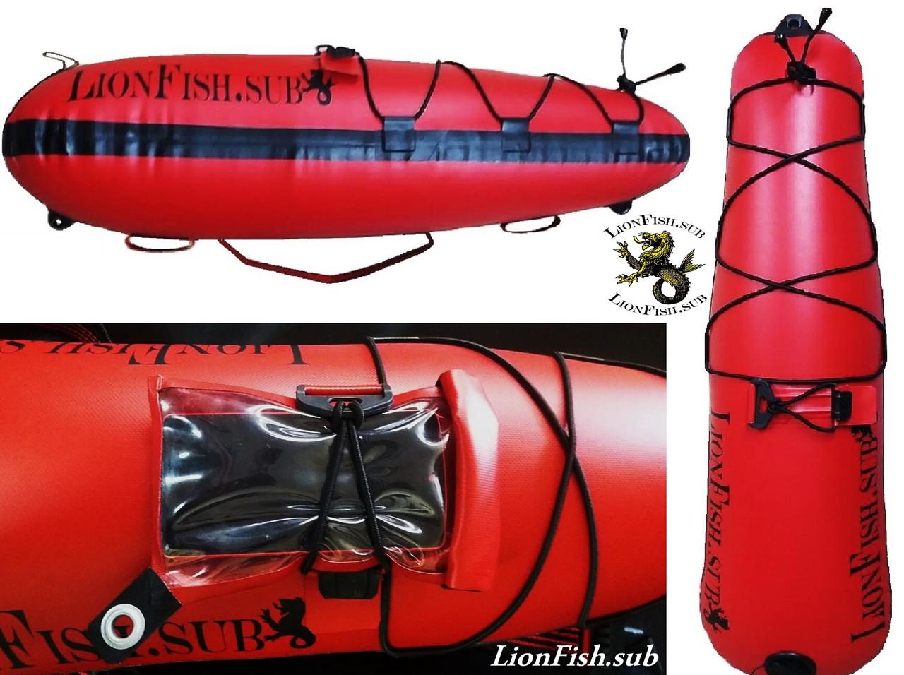 """Буй """"Торпеда LionFish.sub"""" для Подводной Охоты, Дайвинга с креплением и гермо-чехлом для телефона/документов"""