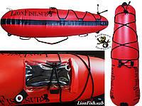 """Буй """"Торпеда LionFish.sub"""" для Подводной Охоты, Дайвинга с креплением и гермо-чехлом для телефона/документов, фото 1"""