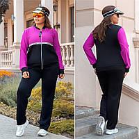 Женский батальный спортивный костюм с лампасами