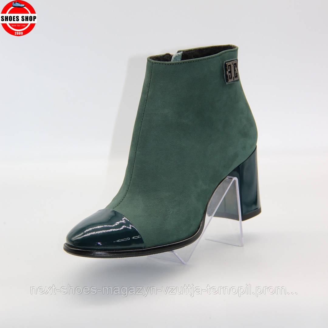 Жіночі ботильони Marco (Польща) зеленого кольору. Дуже гарні та комфортні. Стиль: Алессандра Амбросіо