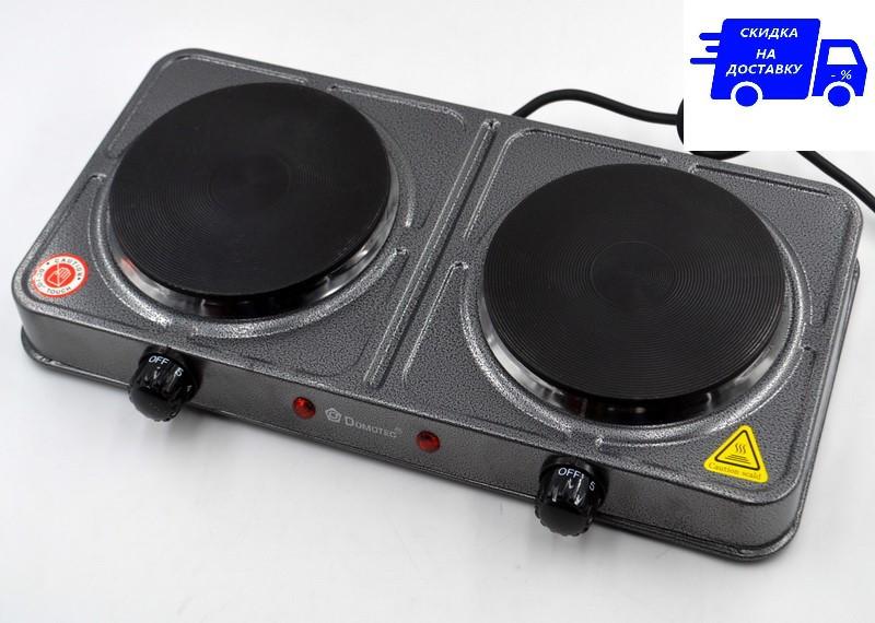 Электроплита настольная |  Електроплита настільна Domotec MS-5822 (Серая)