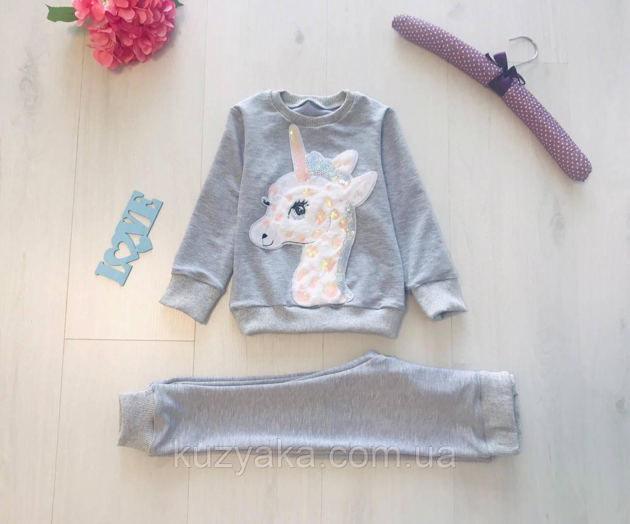 Детский костюм Единорог на рост 86-128 см 6 цветов