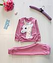 Детский костюм Единорог на рост 86-128 см 6 цветов, фото 3