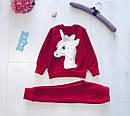 Детский костюм Единорог на рост 86-128 см 6 цветов, фото 6