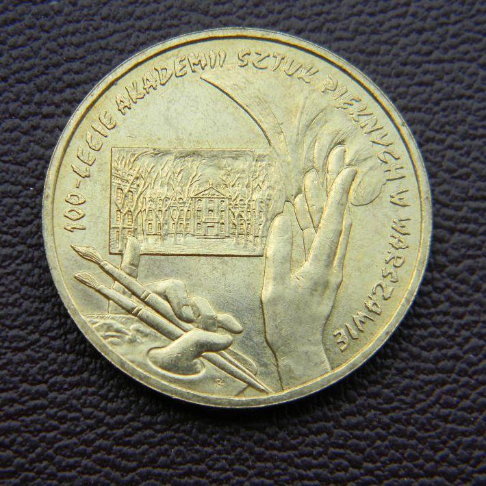 Польша 2 злотых 2004 Академия изящных искусств