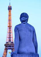 "Фото открытка ""Взгляд на Эйфелеву башню"", фото 1"