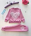 Детский костюм Love для девочки на рост 86-128 см 6 цветов, фото 3