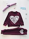 Детский костюм Love для девочки на рост 86-128 см 6 цветов, фото 5