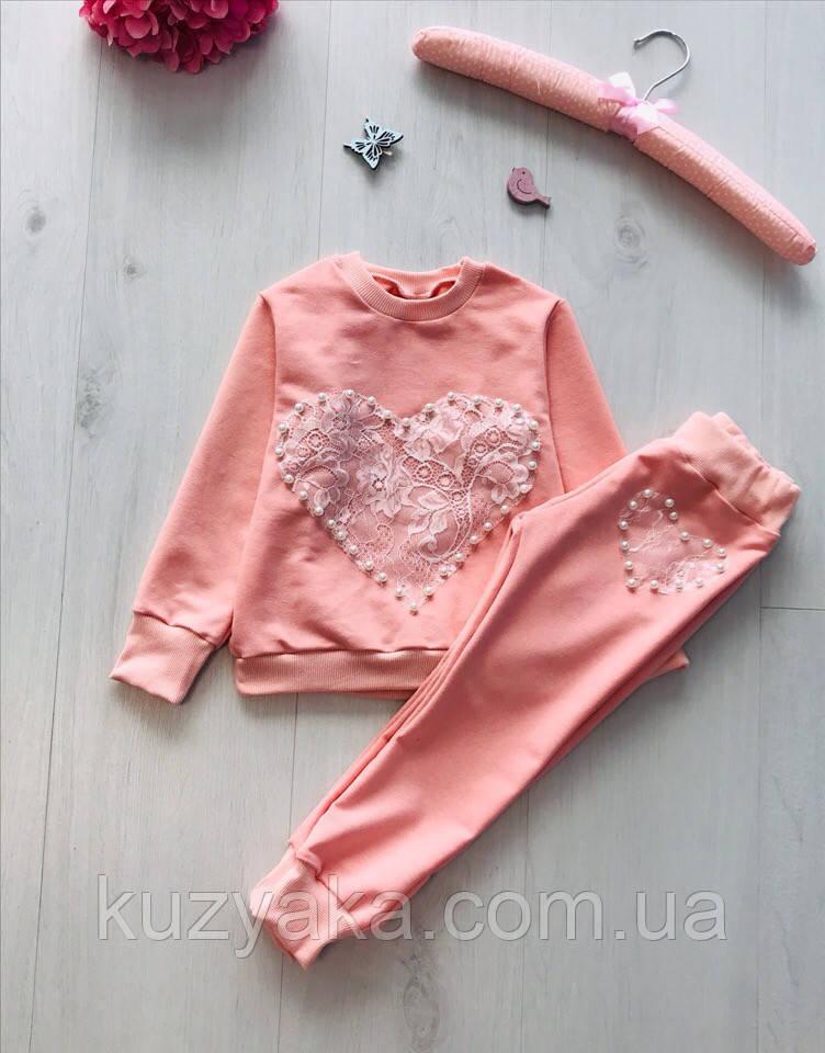 Детский костюм Love для девочки на рост 86-128 см 6 цветов