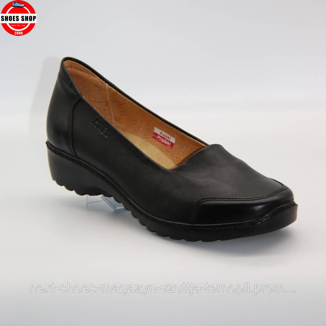 Жіночі туфлі Axel (Польща) чорного кольору. Красиві та комфортні. Стиль: Сінді Кроуфорд