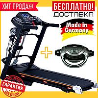 Электрическая Беговая Дорожка (до 130 кг) с массажером для дома HRS T280М