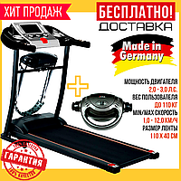 Электрическая Беговая Дорожка (до 110 кг) с массажером для дома HRS T190M
