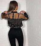 Женская кофточка с пайетками рукава сетка (в расцветках), фото 5