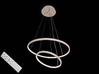 Светодиодная подвесная люстра с регулируемой высотой и пультом-диммером белая 9079-50*30