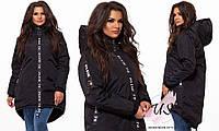 Женская батальная  ассиметричная удлиненная теплая куртка с капюшоном. Цвета!