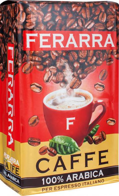 Кофе молотый Ferarra Caffe 100% Arabica 250 г в вакуумной упаковке
