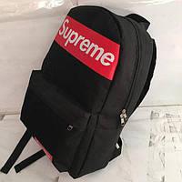 """Рюкзак (ранец, портфель) """"SUPREME"""" черного цвета. Мужской или женский!"""