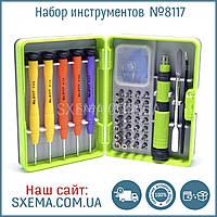 Профессиональный набор отверток Sphinx 8117 для телефонов, цифровой техники, 36 предметов, фото 1