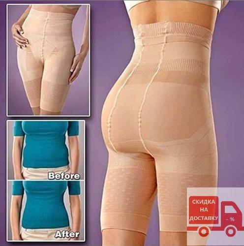Утягивающие шорты с высокой талией California Beauty Slim N Lift | Белье для коррекции фигуры (Реплика)
