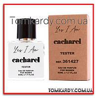 Cacharel Yes I Am [Tester Концентрат] 50 ml.