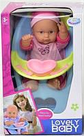 Пупс игрушечный в стульчике для кормления с посудой в голубой одежде WZJ 017-2   детская куколка