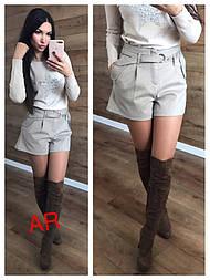 Женские стильные твидовые шорты