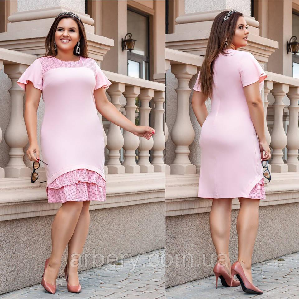 Женское нарядное батальное платье