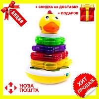 Детская игра 7015 | чудо - пирамидка для ребенка | детская игрушка | детская яркая, развивающая пирамидка