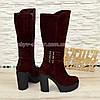 Сапоги замшевые женские бордовые   на высоком устойчивом каблуке, декорированы ремешками., фото 3