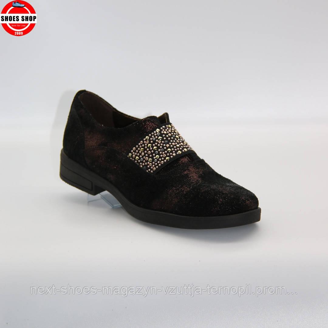Жіночі туфлі Steizer (Польща) чорного кольору. Красиві та комфортні. Стиль: Хіларі Дафф